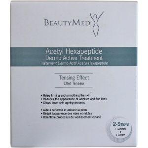Набор с коллагеном и эластином, 5мл+1.5мл - BeautyMed Collagen & Elastin Dermo Active Treatment