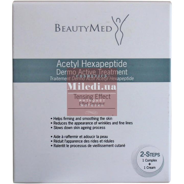 Мини-набор для лица с эффектом ботокса - BeautyMed Botox Like Dermo Active Treatment, 5мл+1.5мл