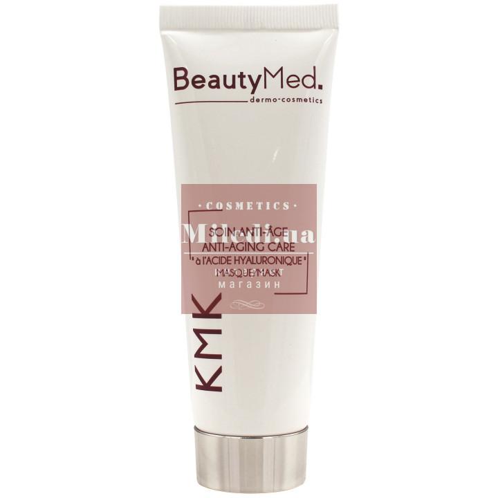 Крем-маска с гиалуроновой кислотой и пальмитоил-38 - BeautyMed Hyaluronic Acid Anti-Aging Mask, 75мл