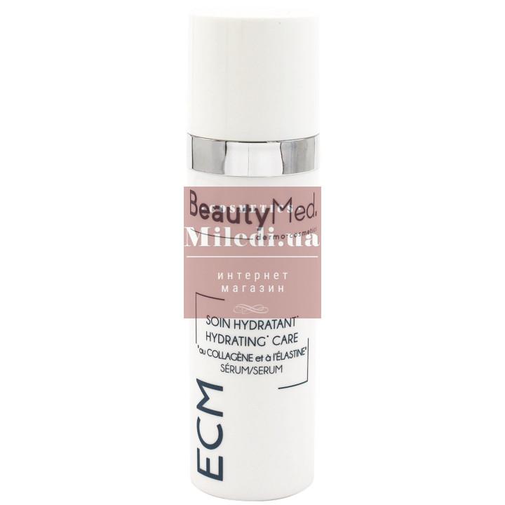 Сыворотка биоактивная с коллагеном и эластином - BeautyMed Hydrating Serum with Collagen & Elastin, 30мл