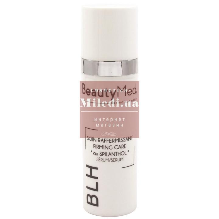 Укрепляющая сыворотка со спилантолом эффект ботокса - BeautyMed Spilanthol Firming Serum, 30мл