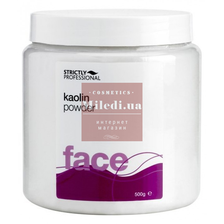 Пудра с каолином для лица - Strictly Professional Bellitas Kaolin Powder