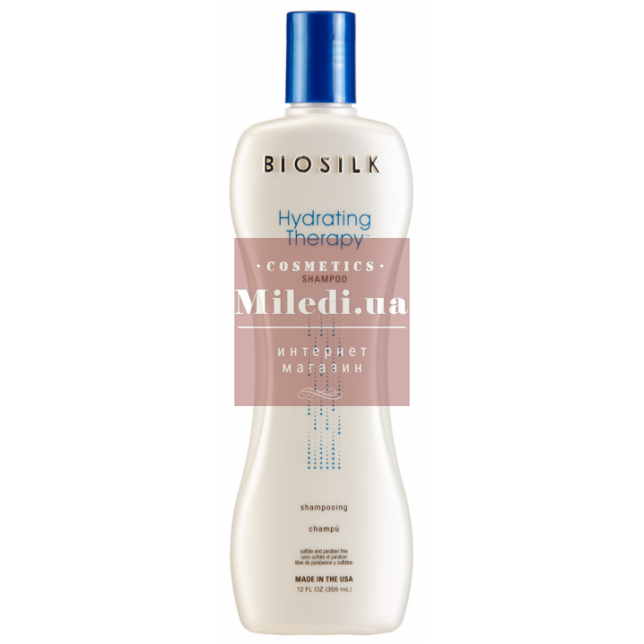 Шампунь для глубокого увлажнения волос - BioSilk Hydrating Therapy Shampoo