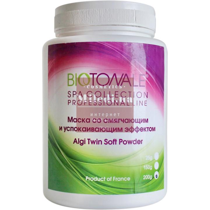 Альгинатная маска со смягчающим и успокаивающим эффектом - Biotonale Algi Twin Soft Powder