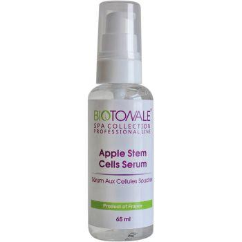 Фукогель для глубокого увлажнения кожи с двойным длительным эффектом - Biotonale Fucogel