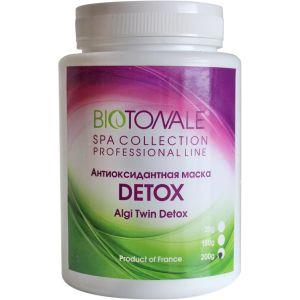 Детокс антиоксидантная, 200гр - Biotonale Algi Twin Detox Powder