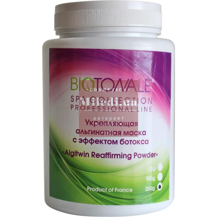 Альгинатная маска с эффектом ботокса - Biotonale Algi Twin Reaffirming Powder, 200гр