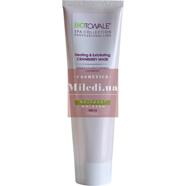 Активный крем с гиалуроновой кислотой - Biotonale Hyaluronic Acid Active Cream, 200мл