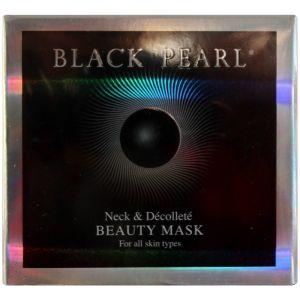 Маска красоты для шеи и декольте, 50мл - Black Pearl Neck & Decollete Beauty Mask