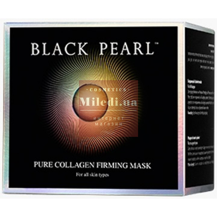 Маска укрепляющая для лица с чистым коллагеном - Black Pearl Pure Collagen Firming Mask