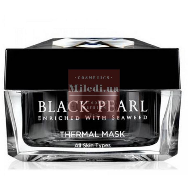 Маска разогревающая термальная - Black Pearl Thermal Mask, 50мл