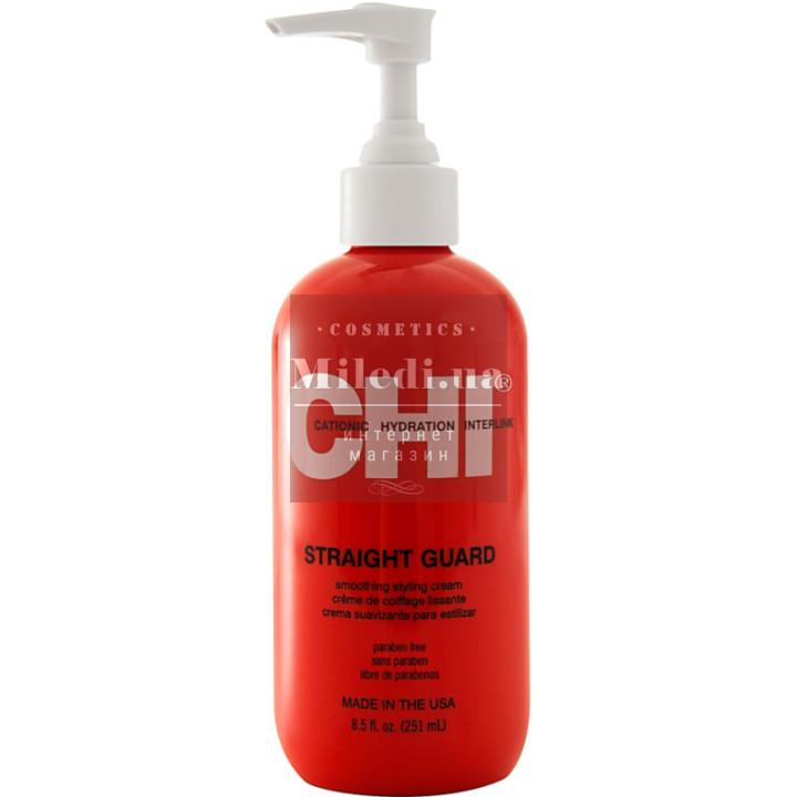 Крем разглаживающий для укладки волос - CHI Straight Guard Smoothing Styling Cream
