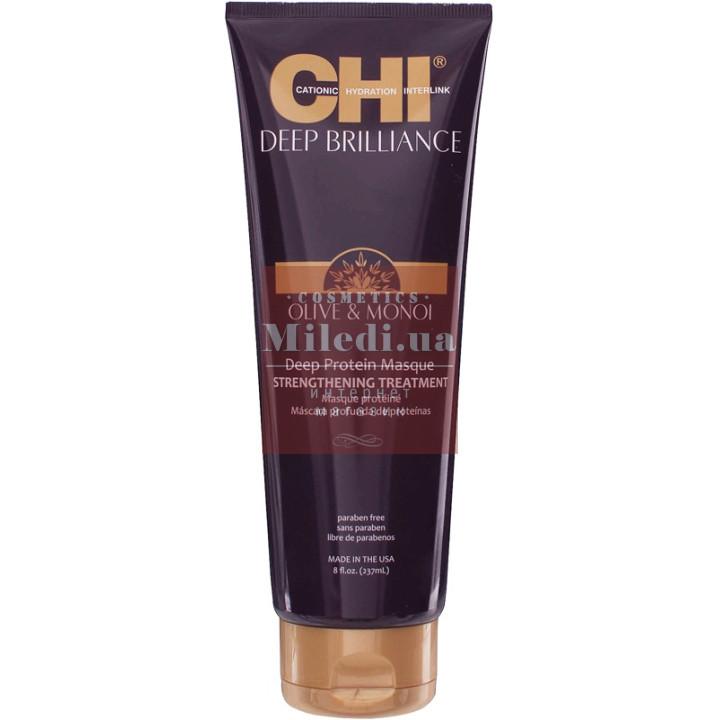 Маска протеиновая с маслом оливы и монои - CHI Deep Brilliance Deep Protein Masque Strengthening Treatment