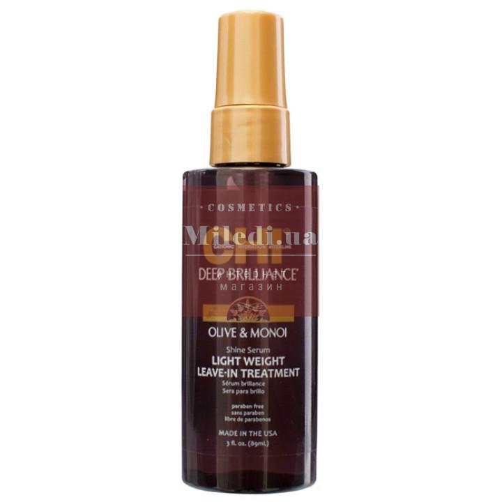 Сыворотка жидкий шелк для волос - CHI Deep Brilliance Shine Serum Light Weight Leave-In Treatment, 89мл