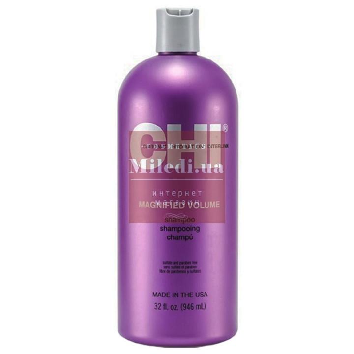 Шампунь для придания объема - CHI Magnified Volume Shampoo