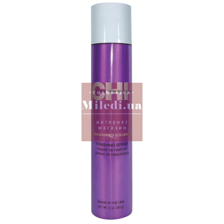 Лак быстросохнущий влагостойкий для объема волос - CHI Magnified Volume Finishing Spray