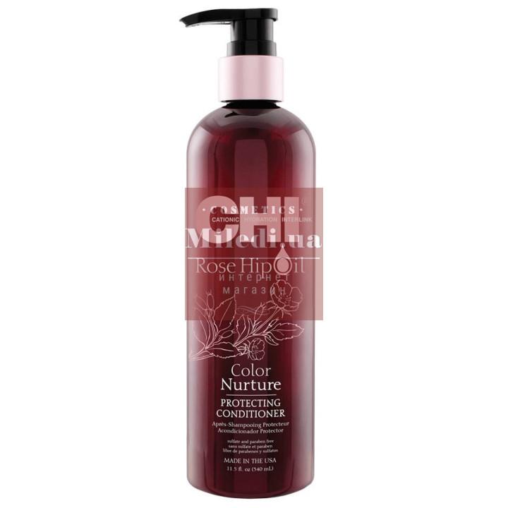 Кондиционер защитный для окрашенных волос с маслом шиповника - CHI Rose Hip Oil Color Nurture Protecting Conditioner