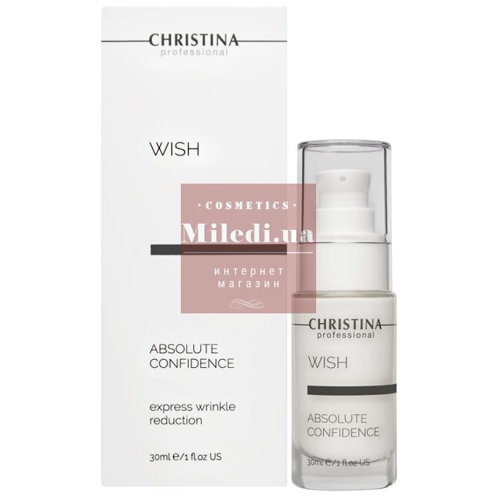 Сыворотка для сокращения морщин «Абсолютная уверенность» - Christina Wish Absolute Confidence, 30мл