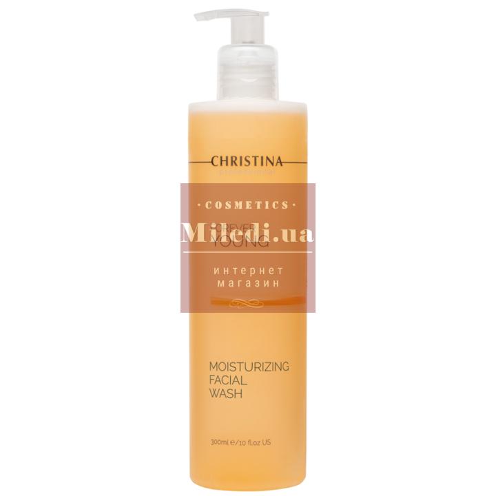 Средство увлажняющее моющее для лица - Christina Forever Young Moisturizing Facial Wash, 300мл