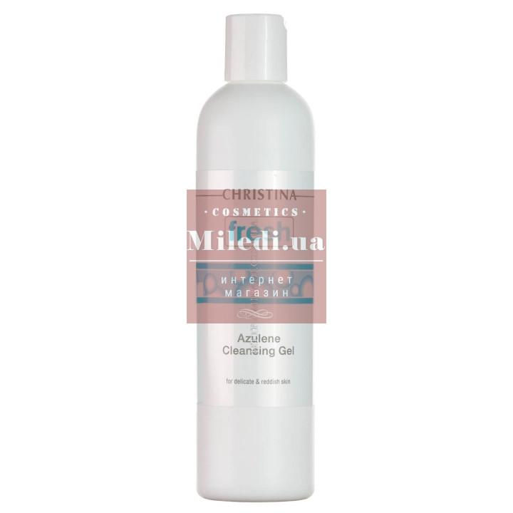 Гель-мыло очищающее азуленовое для всех типов кожи - Christina Fresh Azulene Cleansing Gel for Delicate Skin, 300мл