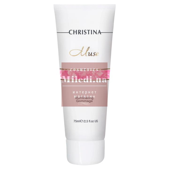 Гоммаж отшелушивающий для сияния кожи - Christina Muse Illuminating Gommage