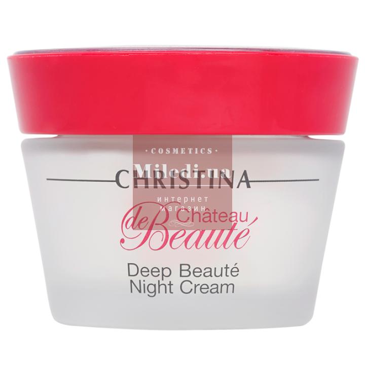 Крем ночной интенсивный обновляющий для лица - Christina Chateau de Beaute Deep Beaute Night Cream