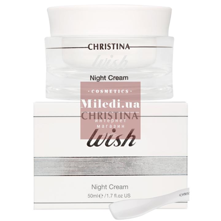 Крем ночной антивозрастной для зрелой кожи - Christina Wish Night Cream