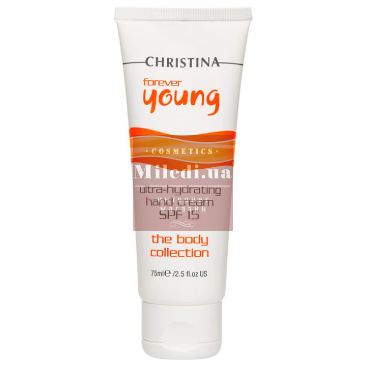 Крем ультраувлажняющий для рук - Christina Forever Young Body Collection Ultra-Hydrating Hand Cream SPF15