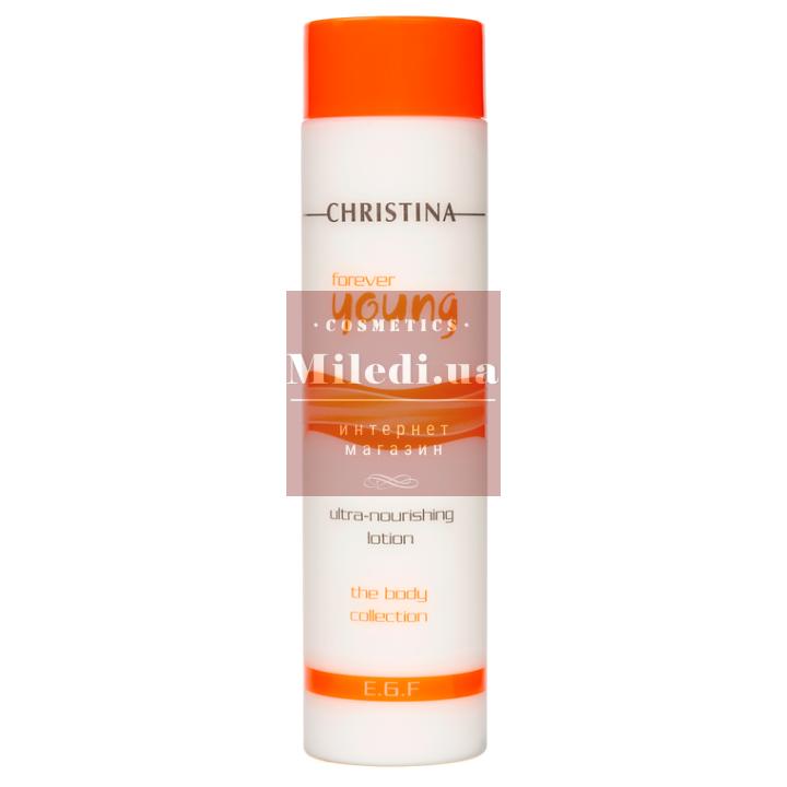 Лосьон ультра-питательный для тела Форевер Янг Кристина - Christina Forever Young Body Collection Ultra Nourishing Lotion