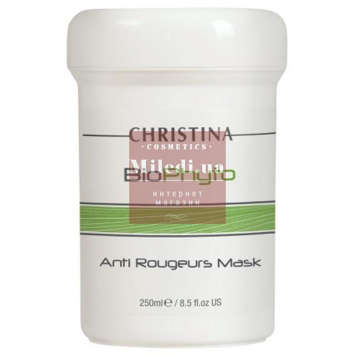 Маска противокуперозная профессиональная для лица - Christina New Bio Phyto Anti Rougeurs Mask