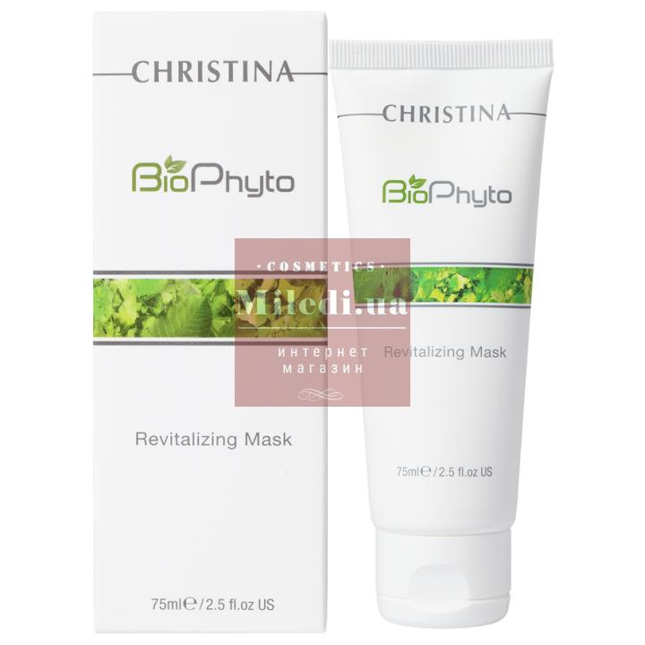 Маска восстанавливающая для лица Био Фито Кристина - Christina New Bio Phyto Revitalizing Mask