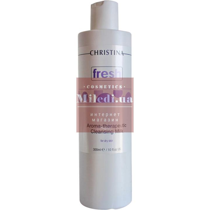 Молочко арома-терапевтическое очищающее для сухой кожи - Christina Fresh-Aroma Theraputic Cleansing Milk for Dry Skin