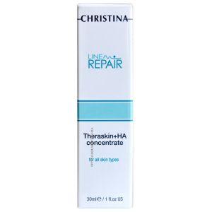 Капли Тераскин регенерирующие увлажняющие с гиалуроновой кислотой - Christina Line Repair Theraskin + HA Concentrate