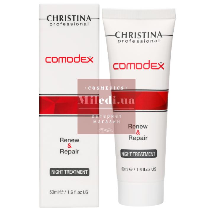 Гель-сыворотка ночная для жирной кожи Обновление и восстановление - Christina Comodex Renew & Repair Night Treatment, 50мл
