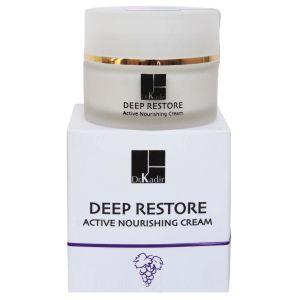 Крем активный ночной для восстановления кожи лица - Dr. Kadir Deep Restore Active Night Treatment Cream