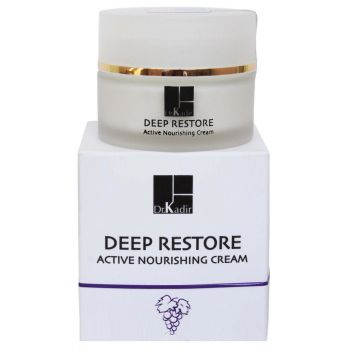 Активный ночной крем для восстановления кожи (Доктор Кадир) - Dr. Kadir Deep Restore Active Night Treatment Cream