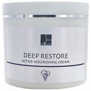 Активный ночной лечебный крем, 250мл - Dr. Kadir Professional Deep Restore Active Nourishing Cream