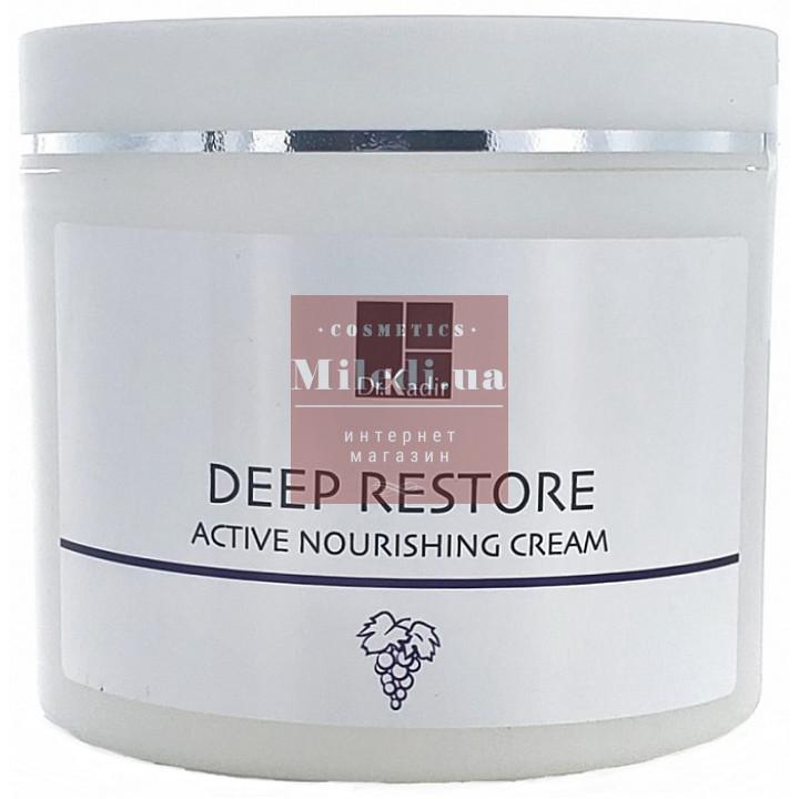 Активный ночной лечебный крем для лица - Dr. Kadir Professional Deep Restore Active Nourishing Cream, 250мл