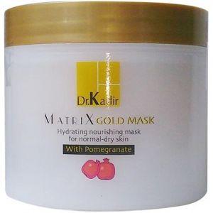 Антивозрастная Золотая маска, 250мл - Dr. Kadir Professional Gold Matrix Mask