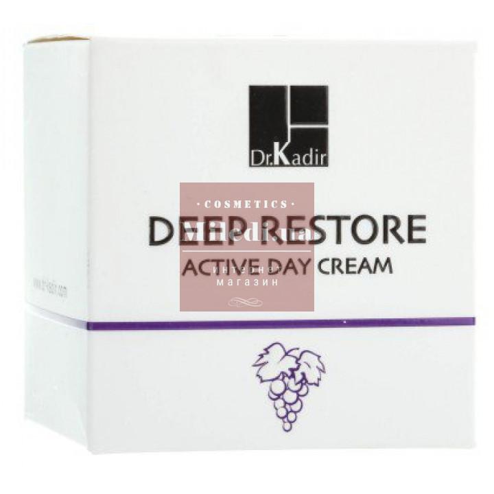 Крем активный дневной для восстановления кожи лица - Dr. Kadir Deep Restore Active Day Cream, 50мл
