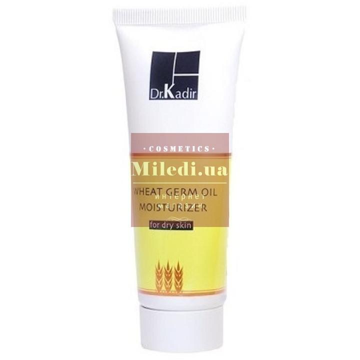 Крем увлажняющий с маслом зародышей пшеницы для сухой кожи - Dr. Kadir Wheat Germ Oil Moisturizer For Dry Skin