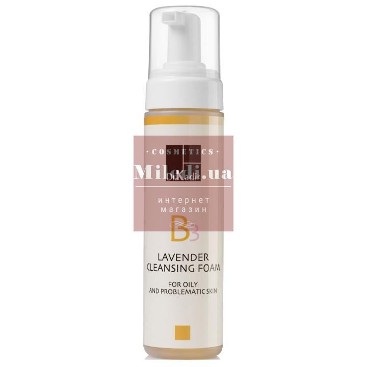 Пенка очищающая с лавандой для проблемной кожи лица - Dr. Kadir B3 Lavender Cleansing Foam, 200мл