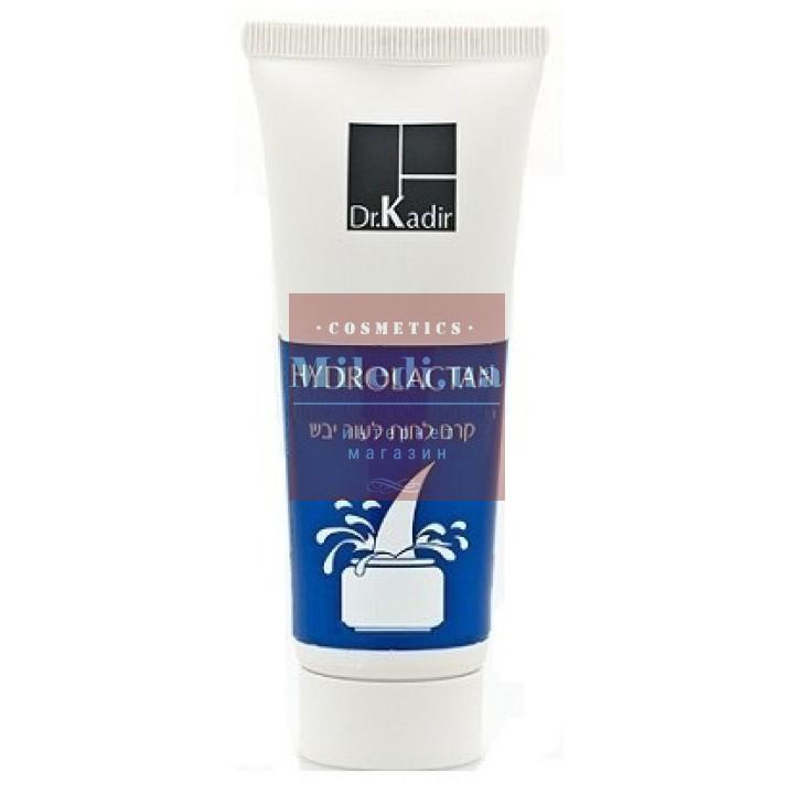 Крем увлажняющий Гидролактан для сухой кожи лица - Dr. Kadir Hydrolactan Moisturizer For Dry Skin