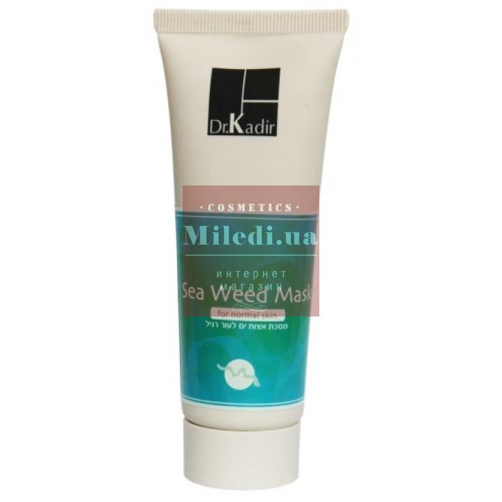 Маска Морские водоросли для нормальной кожи лица - Dr. Kadir Seaweed Mask For Normal Skin, 75мл