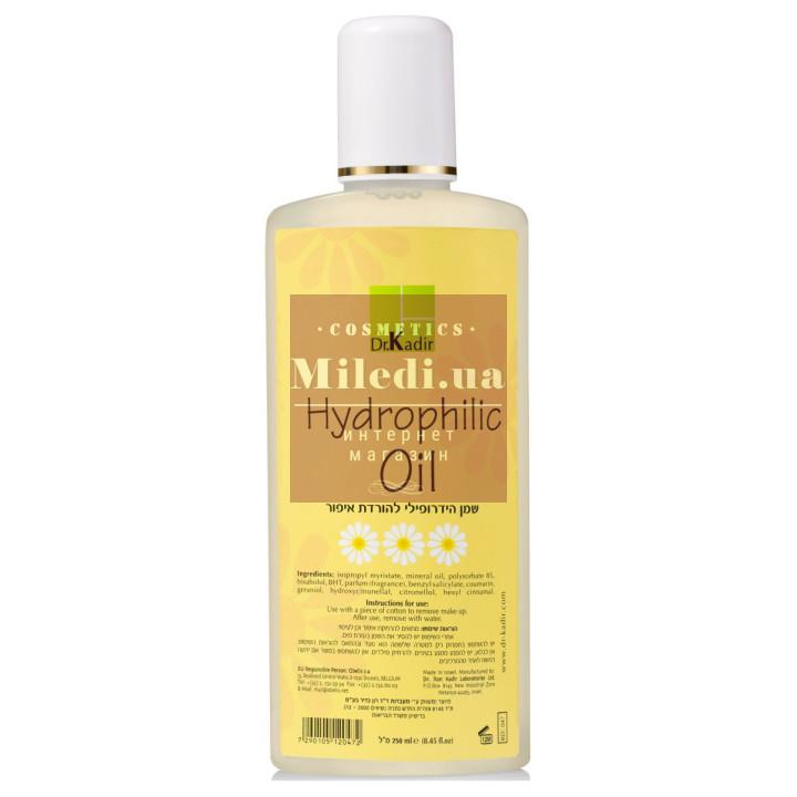 Масло гидрофильное очищающее для лица - Dr. Kadir Cleansing Hydrophilic Oil, 250мл