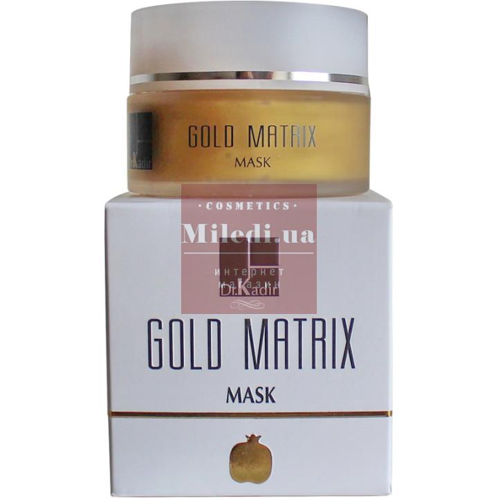 Маска Золотая антивозрастная для зрелой кожи лица - Dr. Kadir Gold Matrix Mask