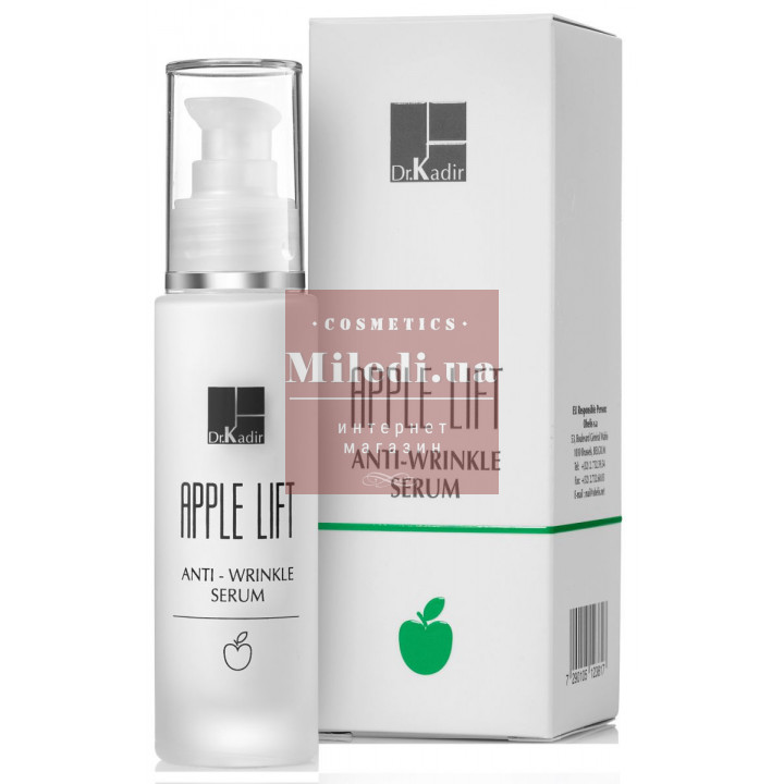 Сыворотка омолаживающая для нормальной и сухой кожи Яблочный лифтинг - Dr. Kadir Apple Lift Anti-Wrinkle Serum