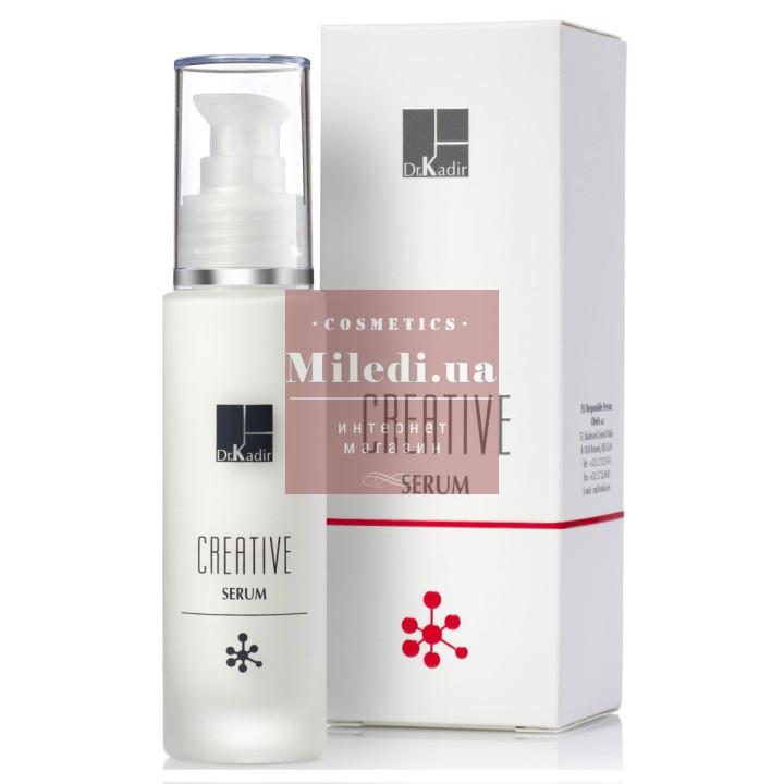 Сыворотка омолаживающая для сухой кожи лица - Dr. Kadir Creative Serum