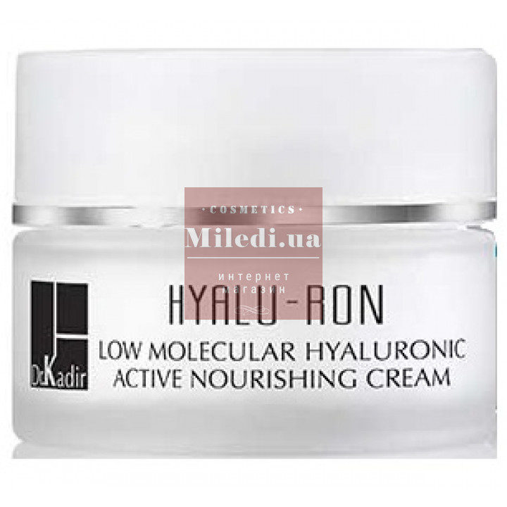 Крем гиалуроновый питательный для лица - Dr. Kadir Hyalu-Ron Low Molecular Hyaluronic Active Nourishing Cream, 50мл