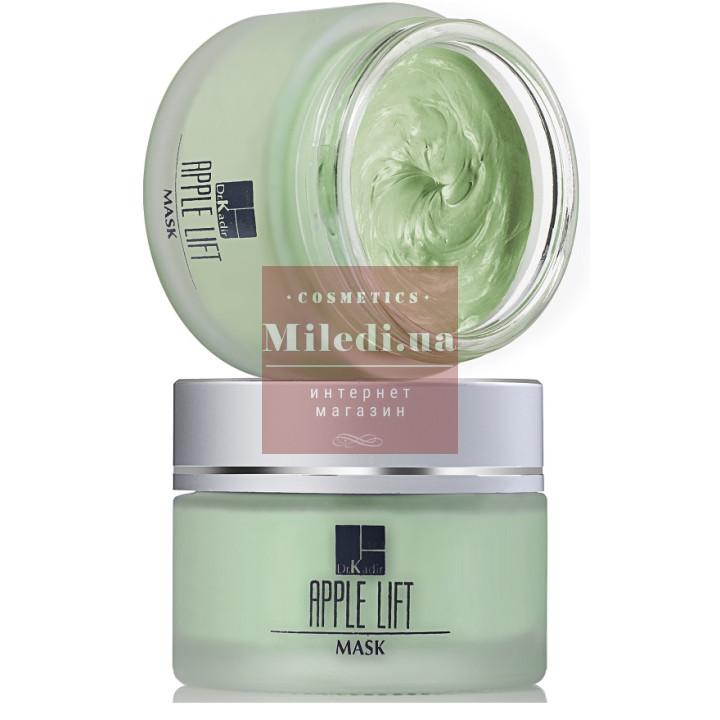 Маска омолаживающая для нормальной и сухой кожи лица Яблочный лифтинг - Dr. Kadir Apple Lift Mask